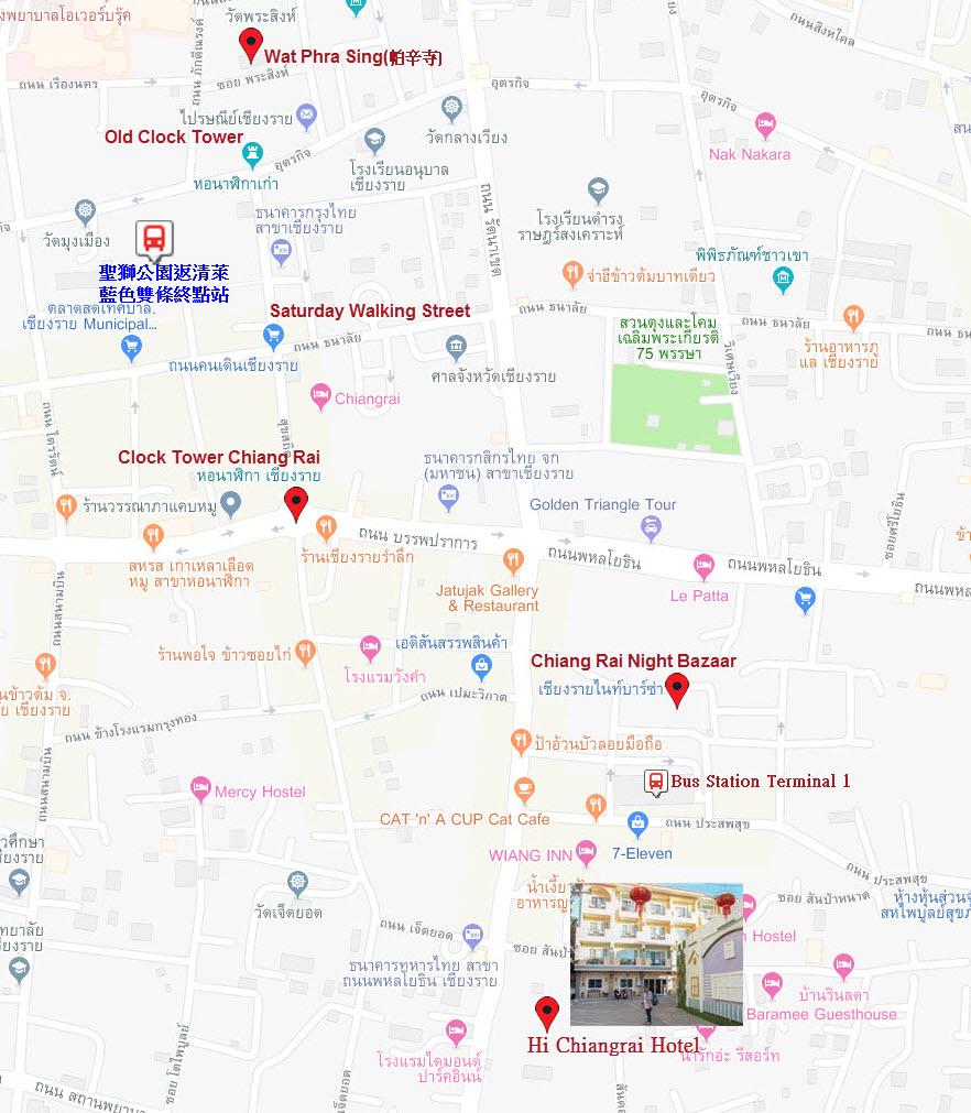 聖獅公園返清萊市區早市藍色雙條終點站