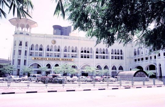 馬來西亞吉隆坡 馬來西亞銀行 (Malayan Banking Berhad)