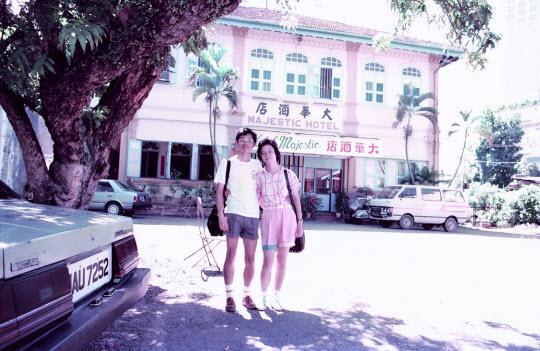 馬來西亞西岸馬六甲 Majestic Hotel