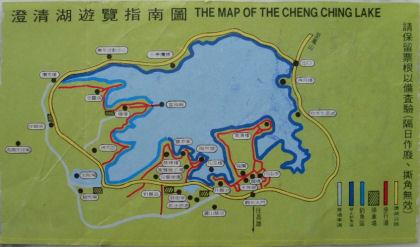 cheng-ching-lake-ticket-2