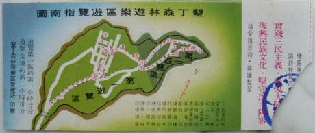hengchun-02