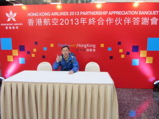香港國際機場 富豪酒店商場