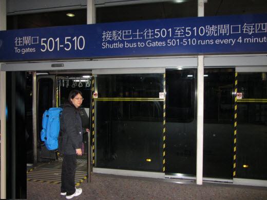 香港國際機場 無人駕駛電動列車