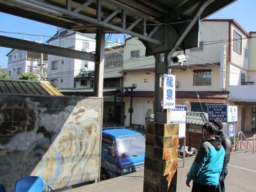 集集線第四個站 - 龍泉站