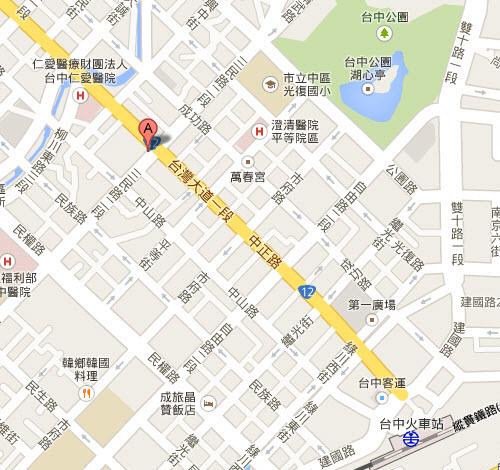 tai-chung-church-2