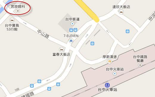 tai-chung-miyahara