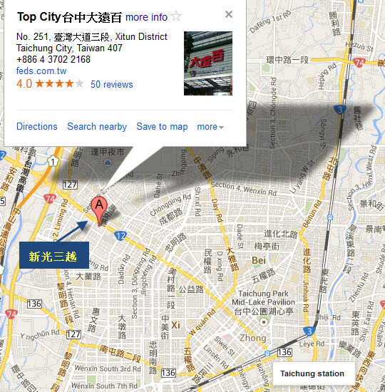 taichung-department-store-top-city