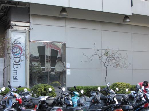台中新時代購物中心