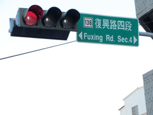 台中大勇街