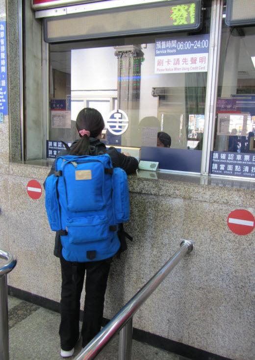 台中火車站售票大堂