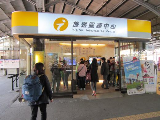 台南火車站 旅客服務中心