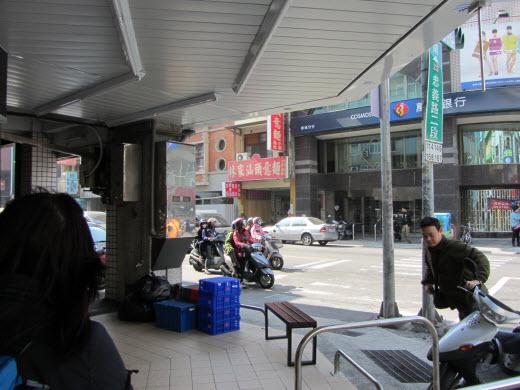 台南 忠義路二段