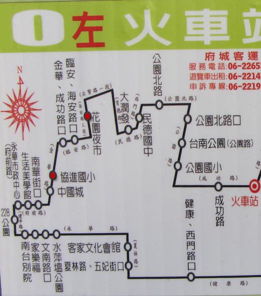 台南0左 (火車站 <->火車站)」路循環巴士路線