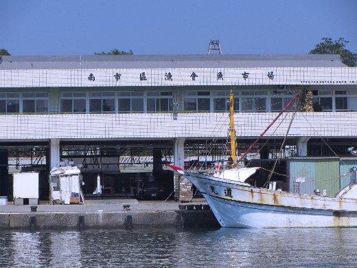 台南南市區漁會漁市場(安平漁市)