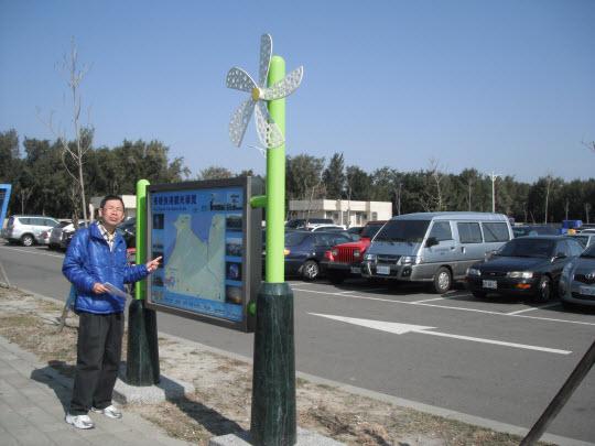 梧棲觀光漁港導覽地圖