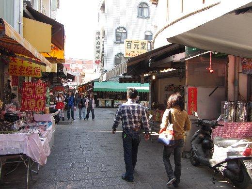 台南安平延平街