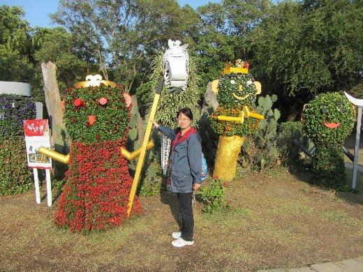 台南公園百花祭 西遊記區