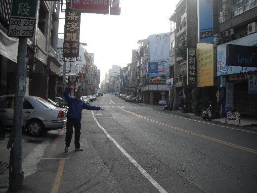 台南民權路二段