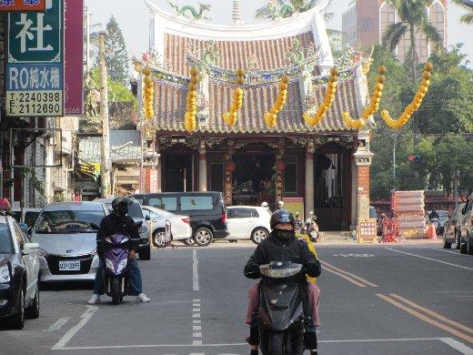 台南永福路二段