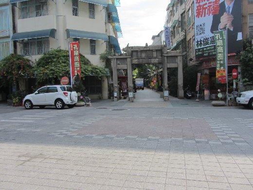 台南府中街 牌坊入口