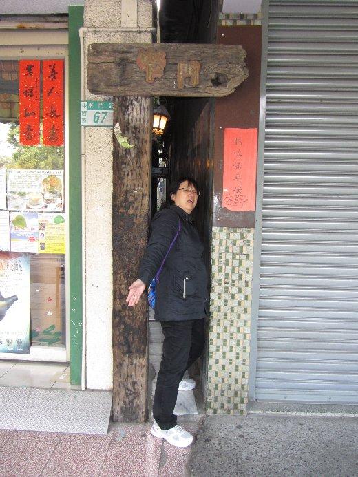 台南南門路 窄門