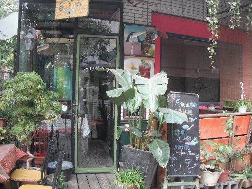 台南 府中街