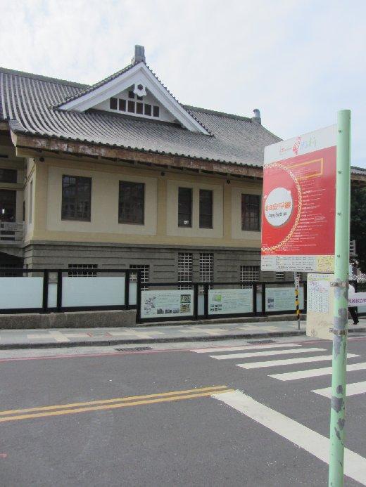台南台灣好行巴士 - 山林事務所站
