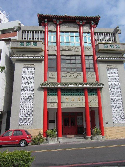 台南友愛街 天主堂