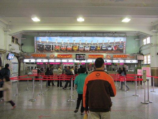 台南火車站購票大堂