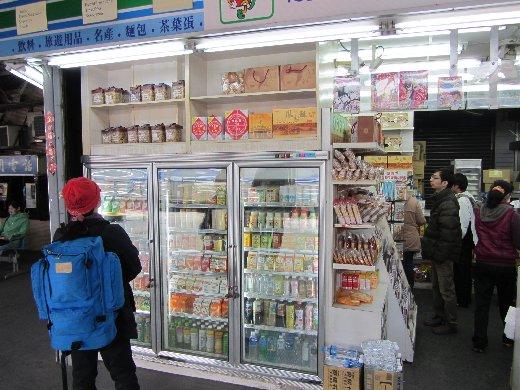 台南火車站 便利店