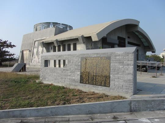 高雄旗津島 戰爭與和平紀念公園 台灣無名戰士紀念碑