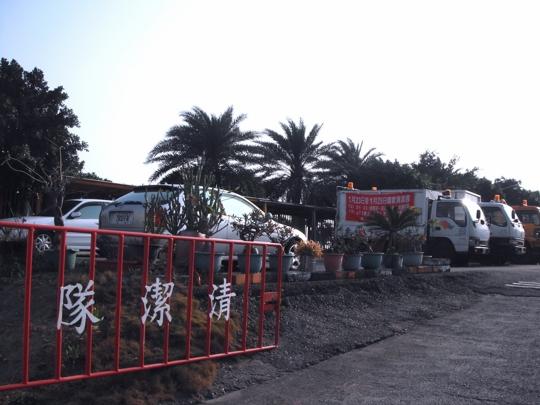 高雄旗津風車公園