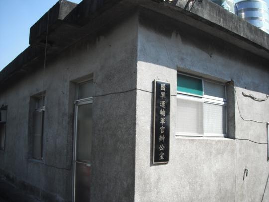 高雄鐵道文化園區