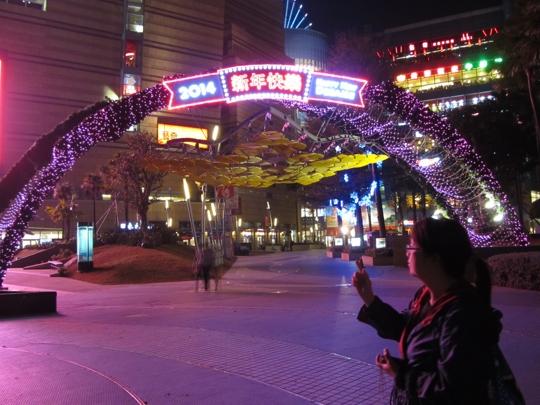 高雄夢時代購物中心前的廣場