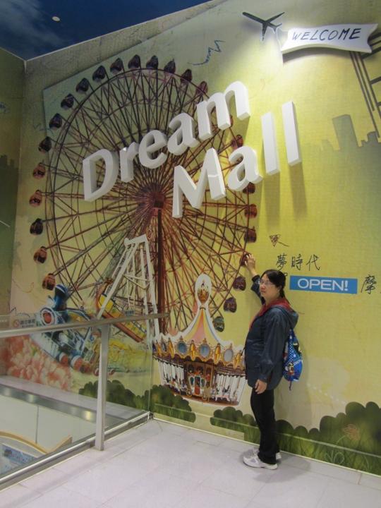 高雄統一夢時代購物中心摩天輪