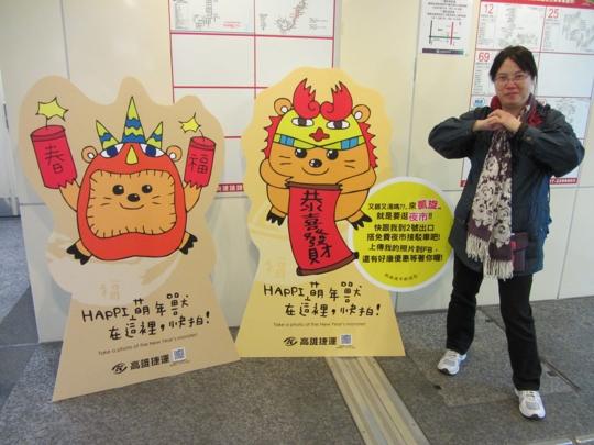 高雄捷運凱旋站