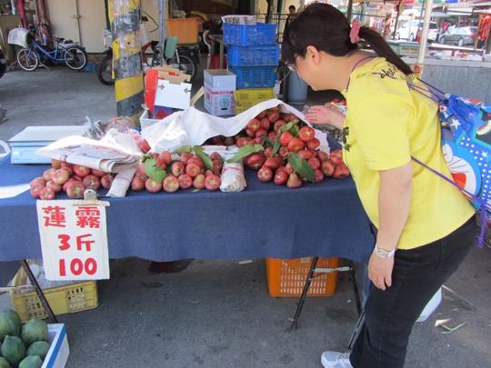 高雄美濃 中山路 水果店