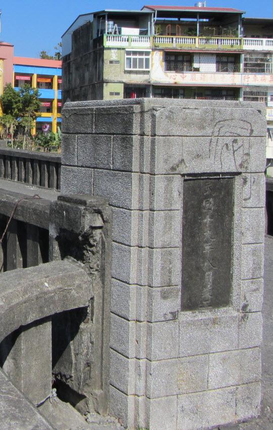 高雄美濃 美濃舊橋