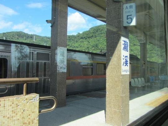 台灣南迴鐵道線 - 大武到台東 瀧溪站