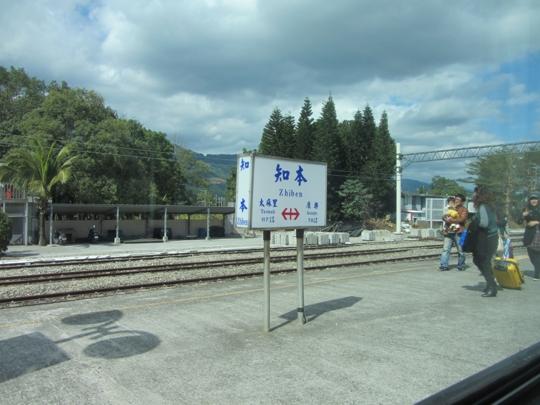 台灣南迴鐵道線 - 大武到台東 知本站