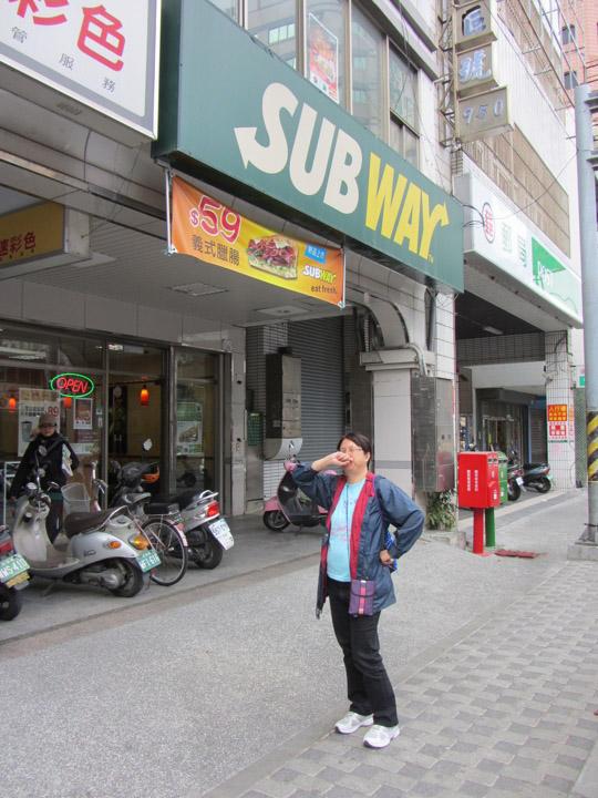 台東中山路 SUBWAY