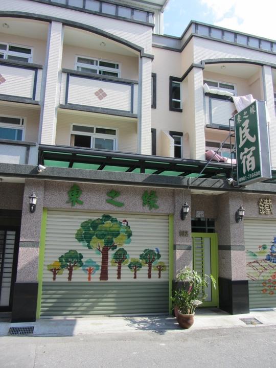 台東鐵花路 民宿