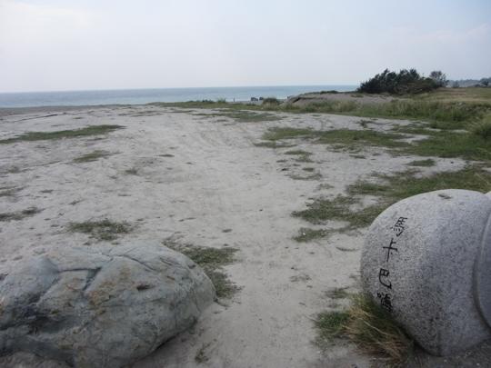 台東海濱公園 – 馬卡巴嗨