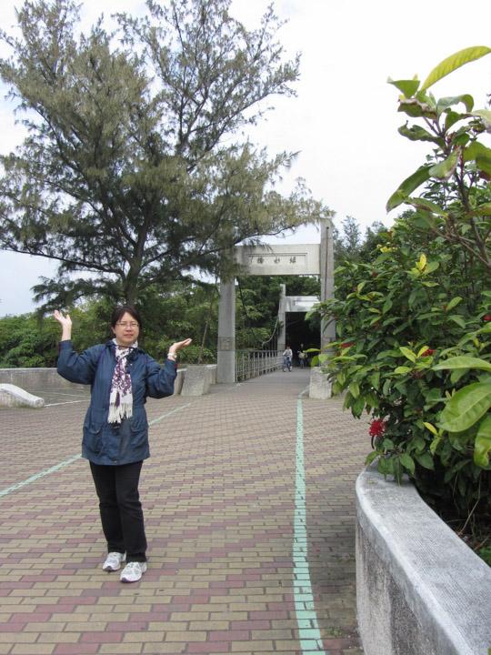 台東森林公園 - 綠水橋入口