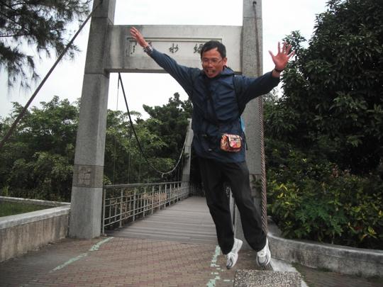 台東森林公園 綠水橋入口