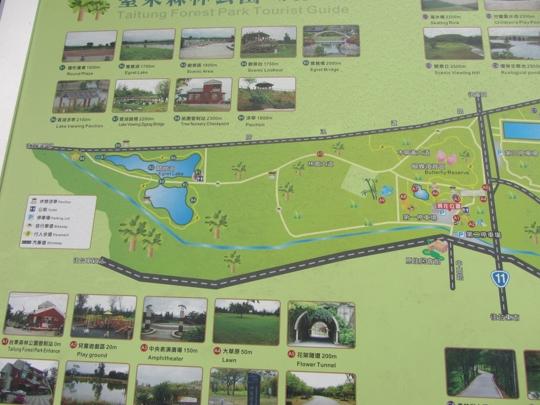 台東森林公園導覽地圖