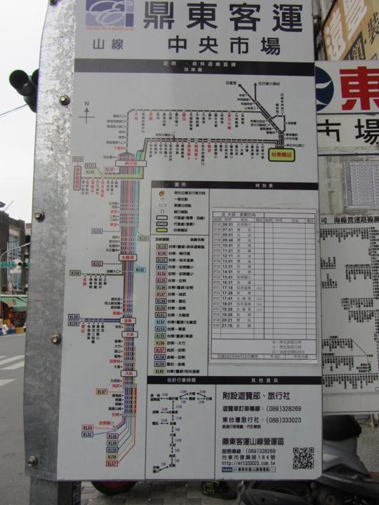 台東 水果街(正氣路)