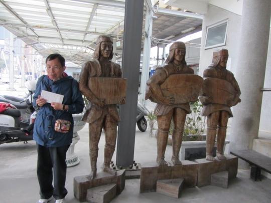 台東旅客服務中心