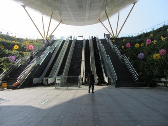 高雄中央公園捷運站