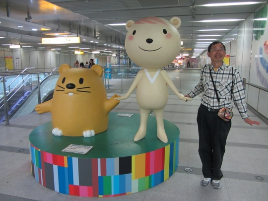 高雄中央公園 捷運車站
